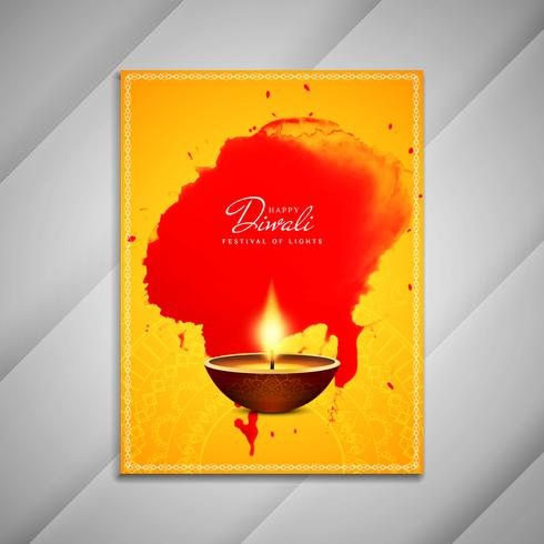 Abstrait Happy Diwali brochure design vecteur