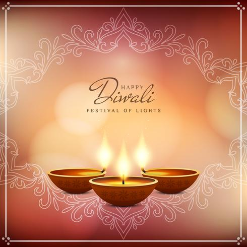 Abstrait beau festival joyeux Diwali vecteur