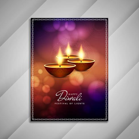 Abstract Happy Diwali brochure design vector