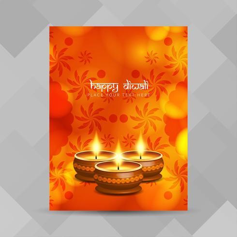 Modello di progettazione brochure Happy Diwali astratto