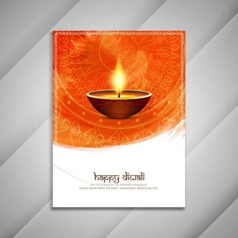 Abstraktes glückliches Diwali-Broschürendesign vektor