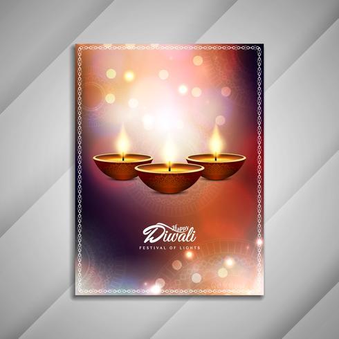 Abstrait Happy Diwali brochure design;