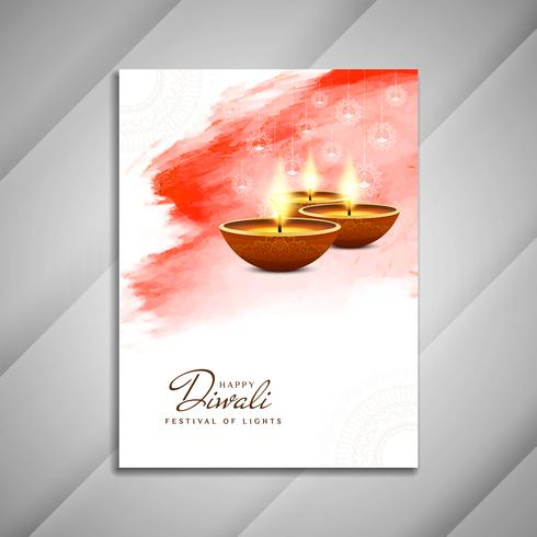 Abstract Happy Diwali brochure design;