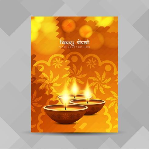 Abstraktes glückliches Diwali-Festivalbroschürendesign
