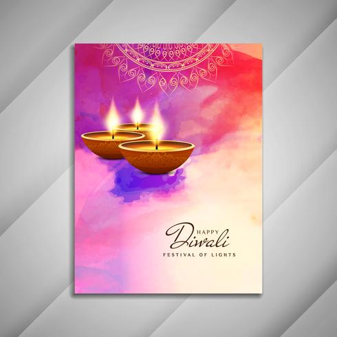 Disegno astratto Happy Diwali brochure;