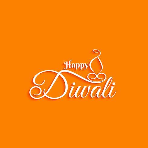 Fundo de projeto de texto abstrato feliz Diwali