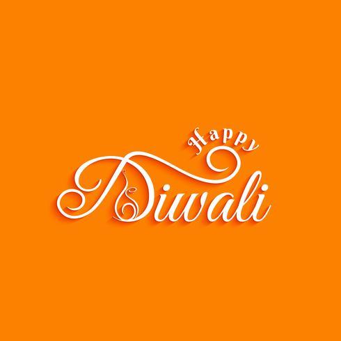Fondo feliz abstracto del diseño del texto de Diwali