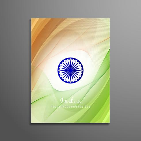 Drapeau indien abstrait thème design