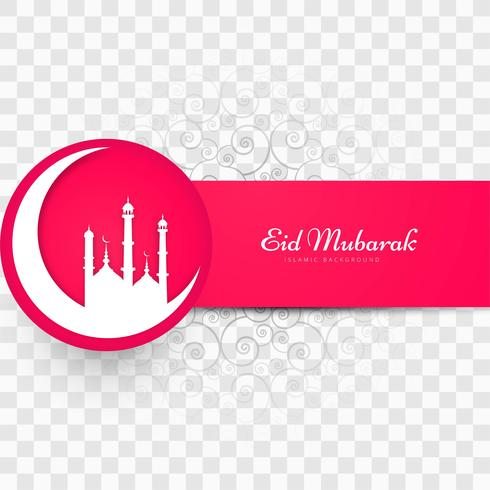 Eid Mubarak card background illustration vector