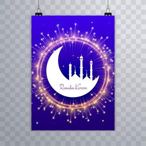 Mooie Eid mubarak religieuze glanzende brochure sjabloon vector