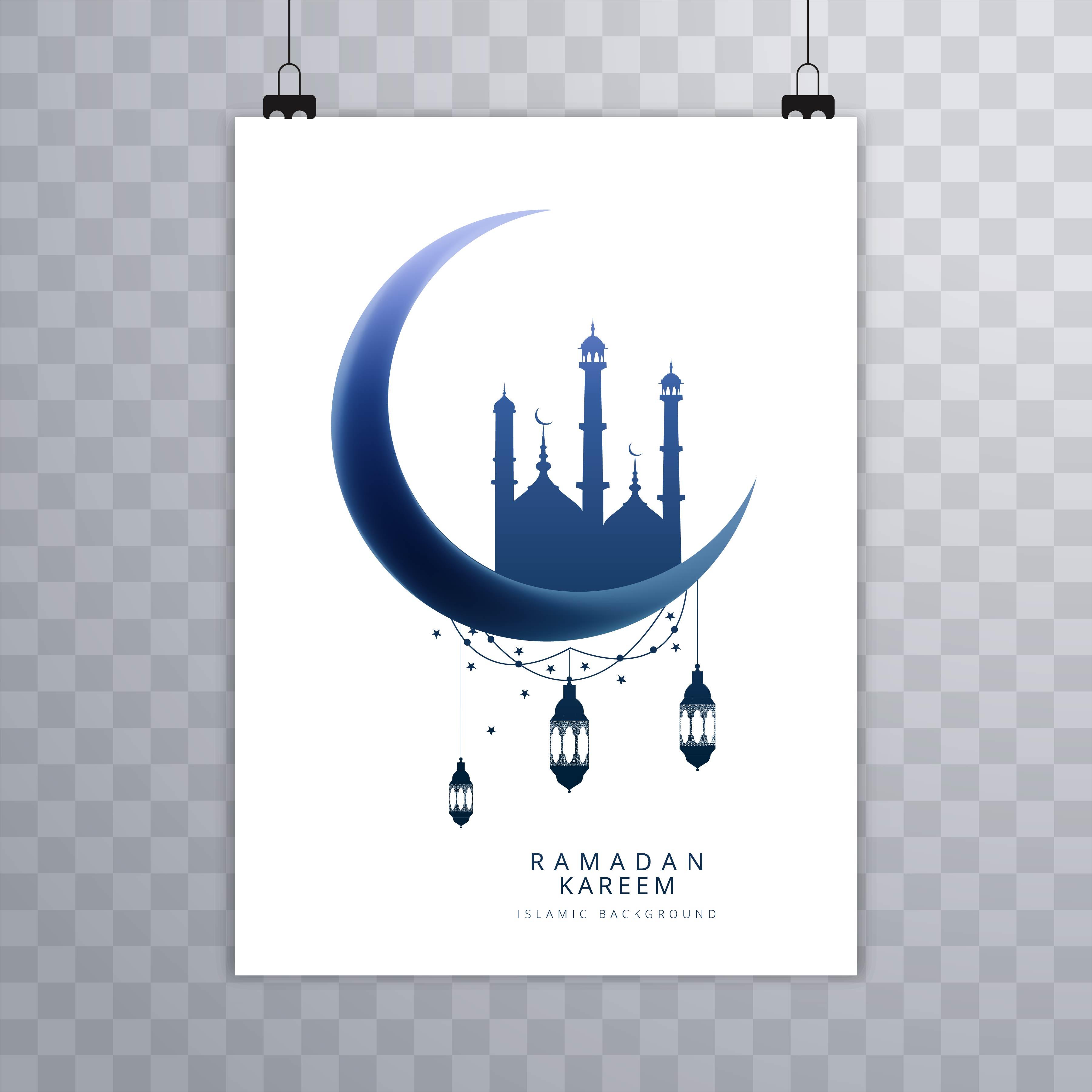 elegant ramadan kareem brochure design