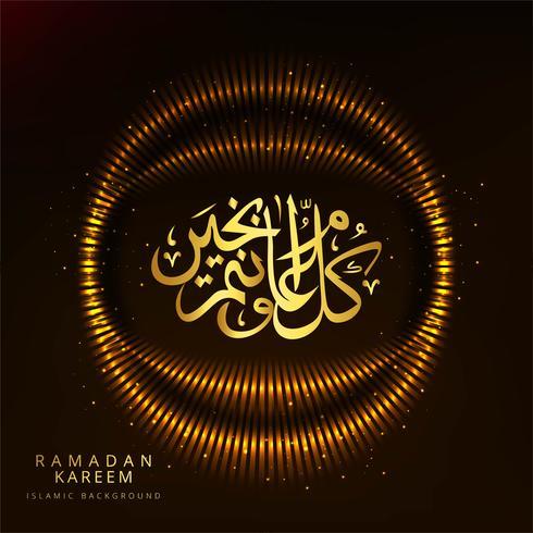 Fundo brilhante de ramadan kareem bonito
