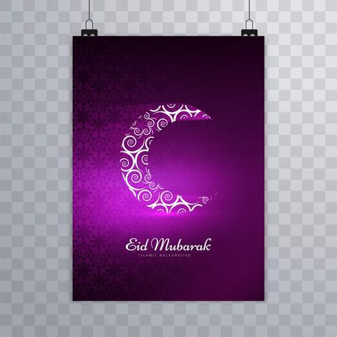 Plantilla de tarjeta de folleto religioso Eid mubarak vector