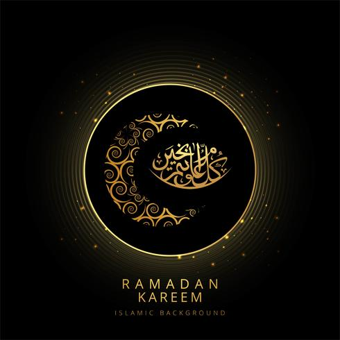 Eleganter glänzender Hintergrund Ramadan Kareems