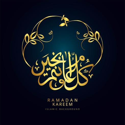 Arabische islamitische kalligrafie gouden tekst Ramadan Kareem vector