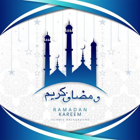 Arabic decorative ramadan kareem background