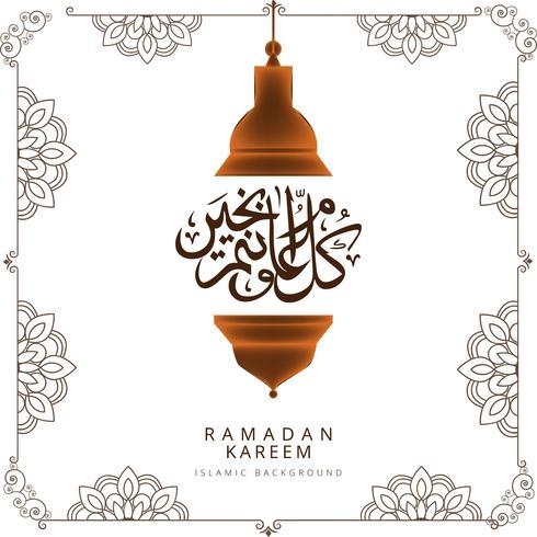 Lanterna Ramadan Kareem feriado comemoração cartão fundo