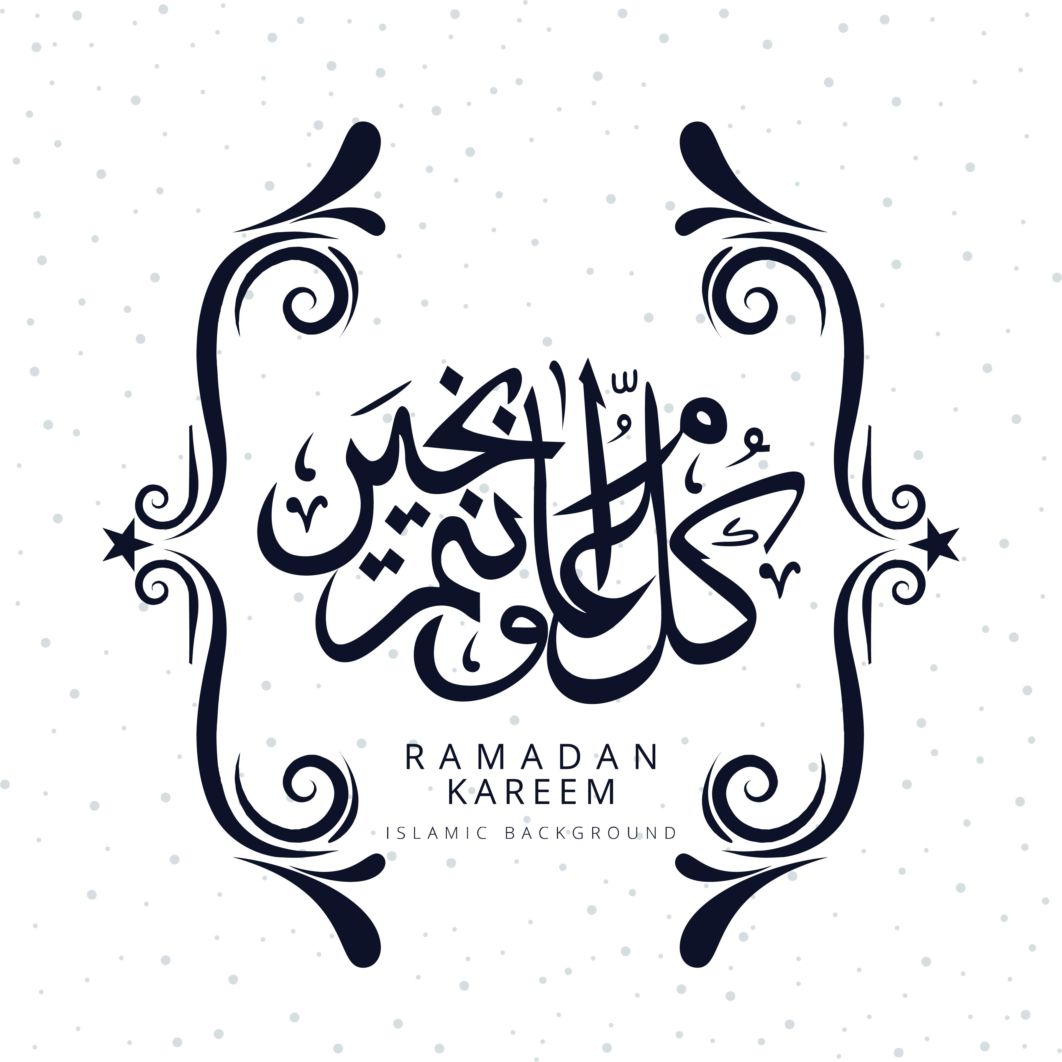 arabic islamic calligraphy text ramadan kareem vector