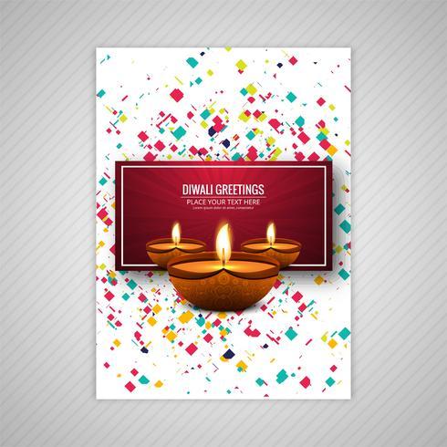 Vector de plantilla de folleto colorido feliz diwali