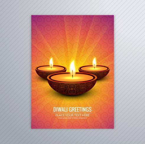 Nette Broschüre für diwali Schablone buntes diwali