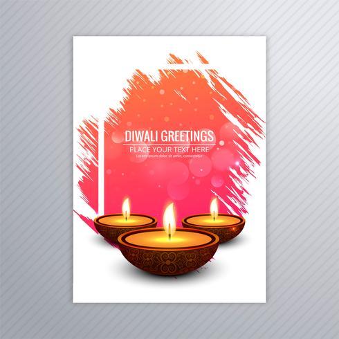 Bella brochure per diwali modello diwali colorato