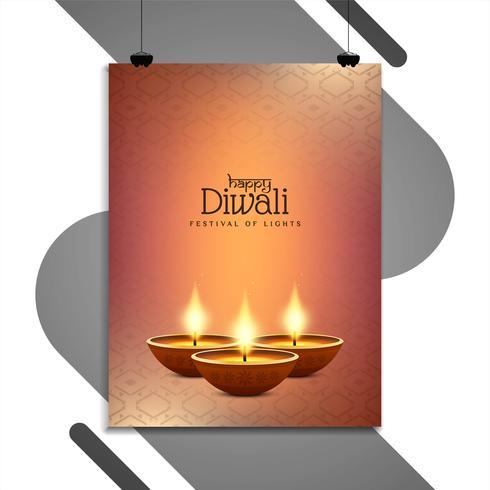 Abstrait beau design de flyer de Diwali heureux