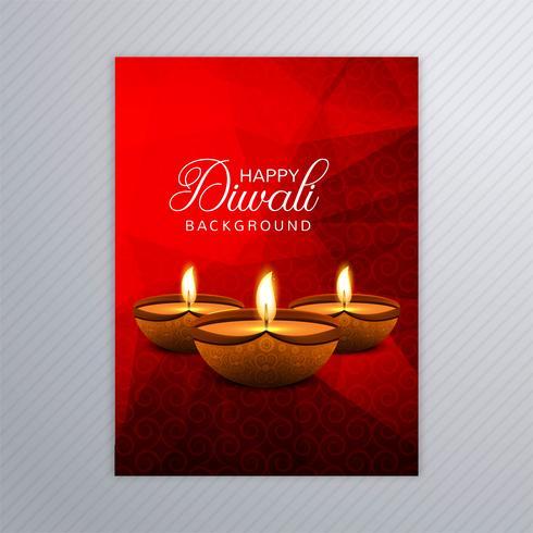 Belle brochure pour le modèle coloré de diwali diwali