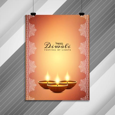 Plantilla de folleto con estilo abstracto feliz Diwali