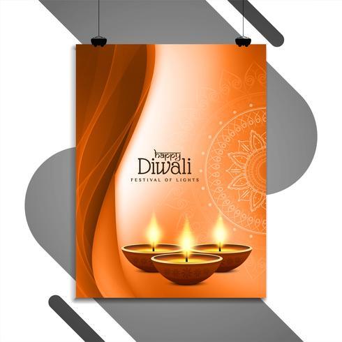 Abstrakt vacker lycklig Diwali flygblad design