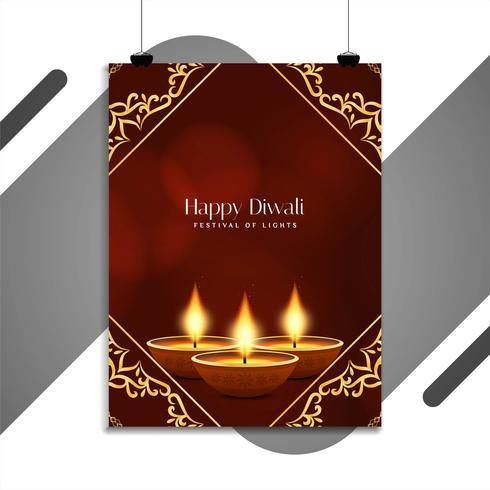 Abstrakt Glad Diwali elegant religiös flygblad design