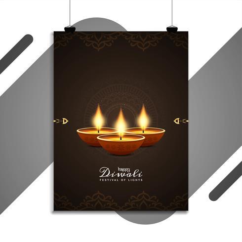 Abstrait beau modèle de flyer Diwali heureux