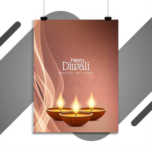 Abstrakt vacker lycklig Diwali flygbladmall