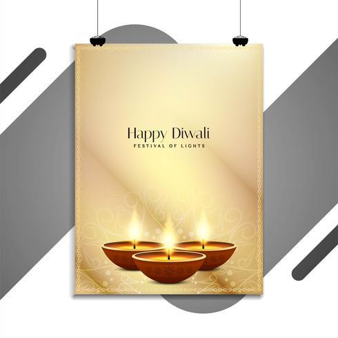 Modello di bella felice Diwali flyer astratto