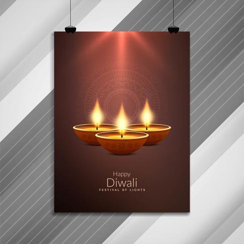 Abstraktes schönes glückliches Diwali-Broschürendesign
