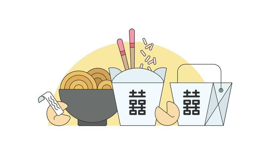 Vecteur de la nourriture chinoise