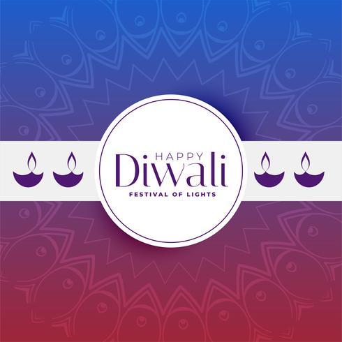modèle de conception de bannière joyeux diwali voeux