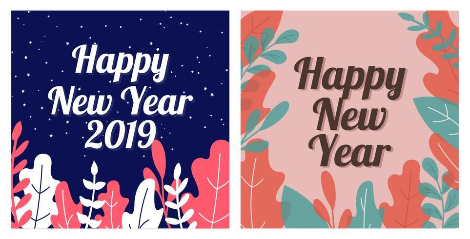 新年貼圖 免費下載 | 天天瘋後製