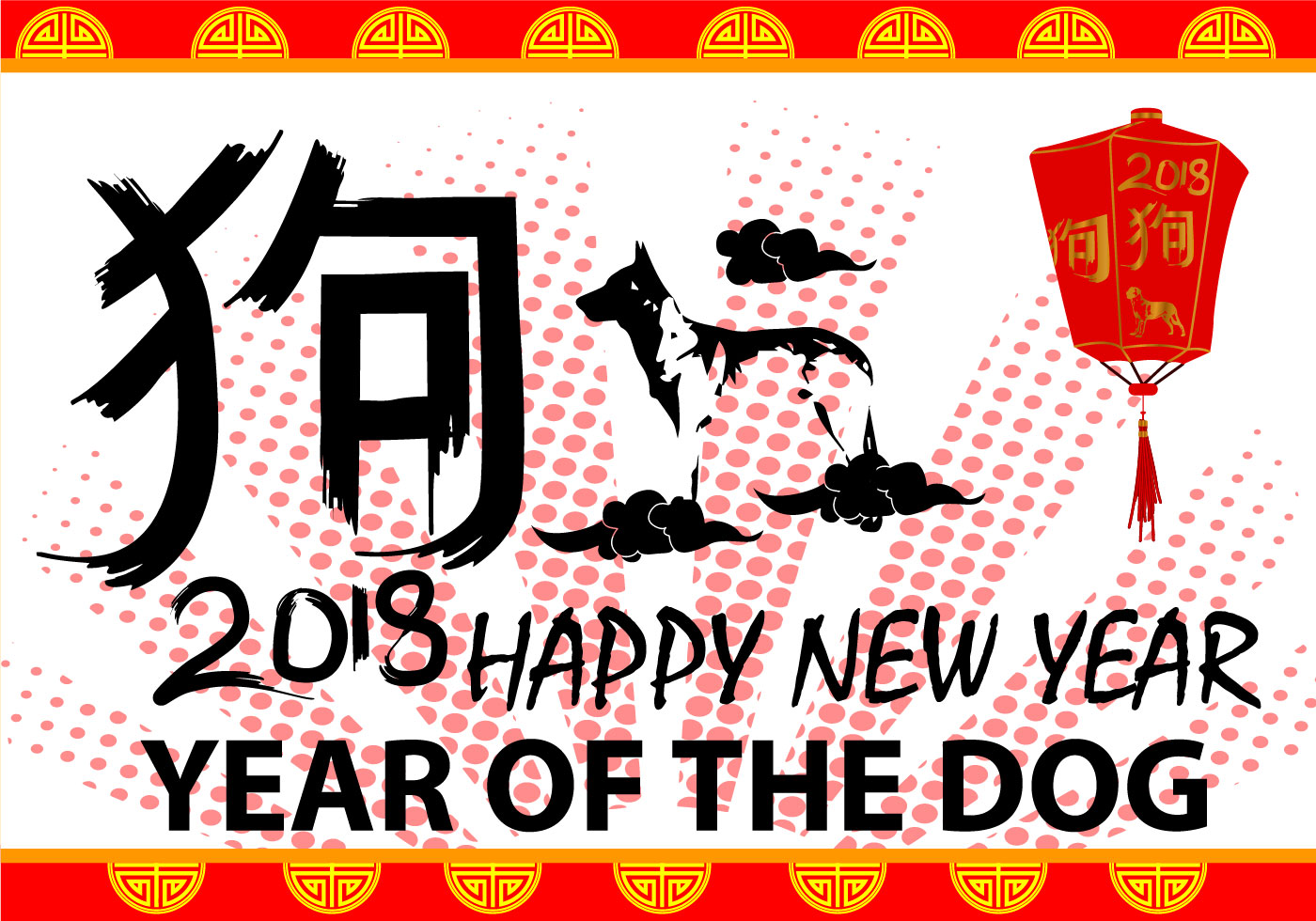 2018 year of the dog 9154 free downloads
