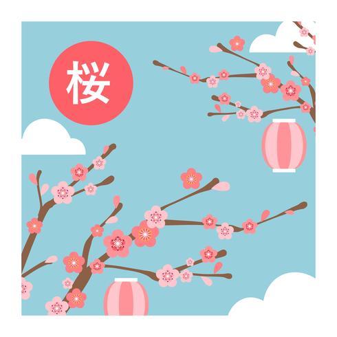 körsbär blosom platt blomma träd vektor