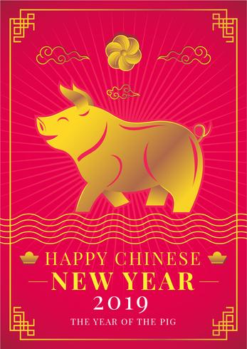 Chinese New Year Pig Idea vector