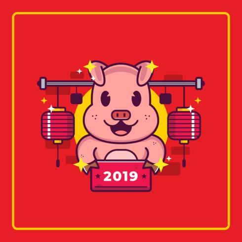Chinesisches Neujahr-Schwein-Vektor vektor