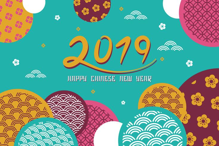 happy chinese new year 2019 banner background vector illustration download free vectors clipart graphics vector art happy chinese new year 2019 banner
