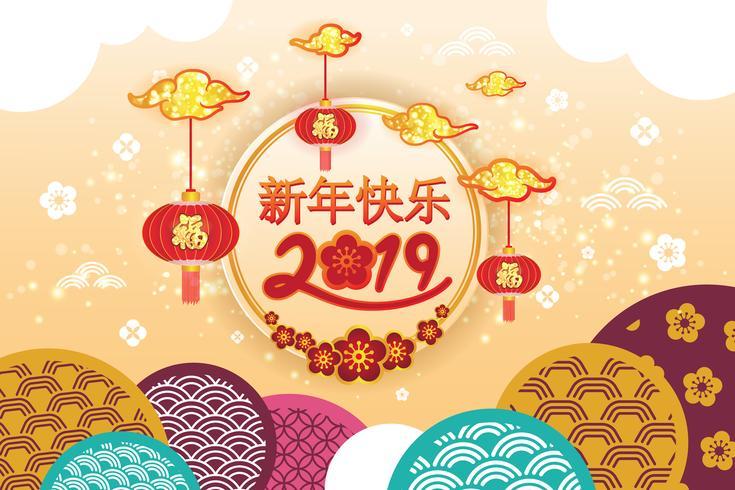 Fahnen-Hintergrund des glücklichen Chinesischen Neujahrsfests 2019. Vektor-Illustration