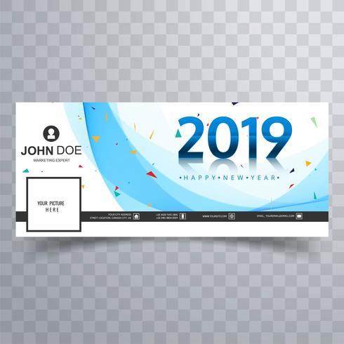 Elegante modello di banner per copertina facebook di capodanno 2019