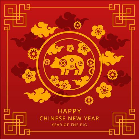 Chinois bonne année 2019 Vector