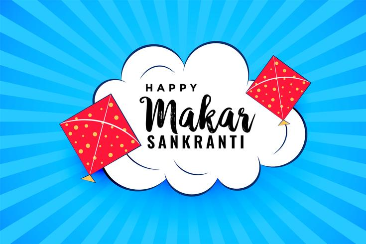 cerfs-volants volants sur nuage pour le festival makar sankranti