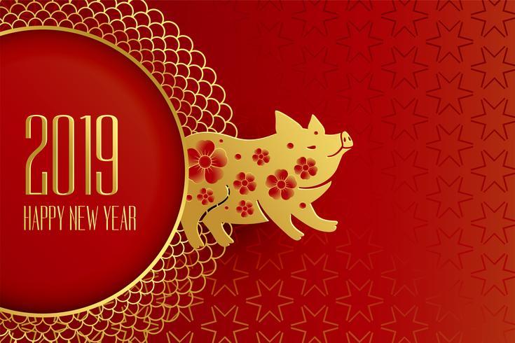 joyeux nouvel an chinois de la conception de porc