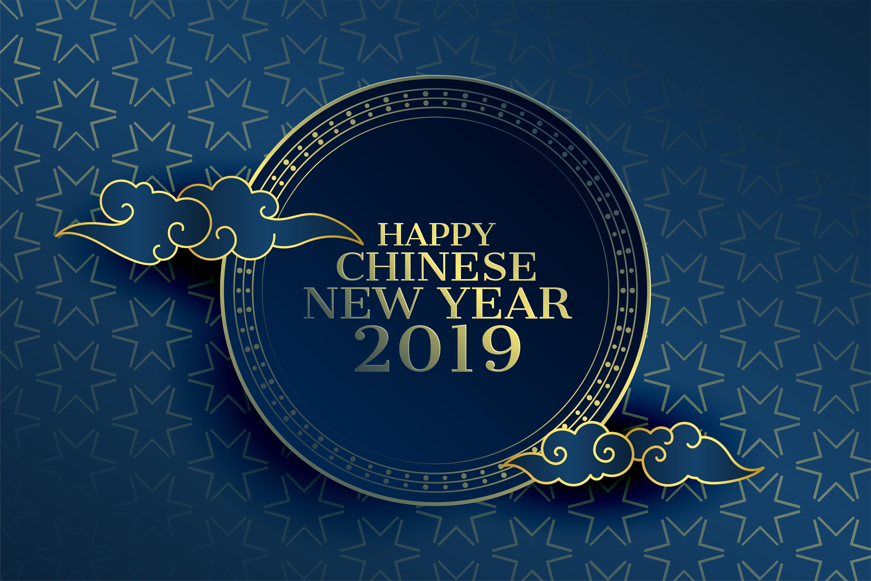 2019 happy chinese new year greeting design