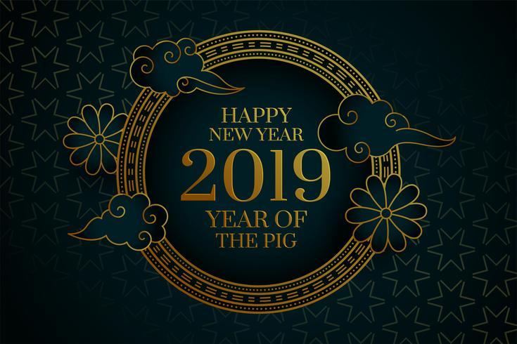 glatt kinesiskt nytt år av gris 2019 bakgrund