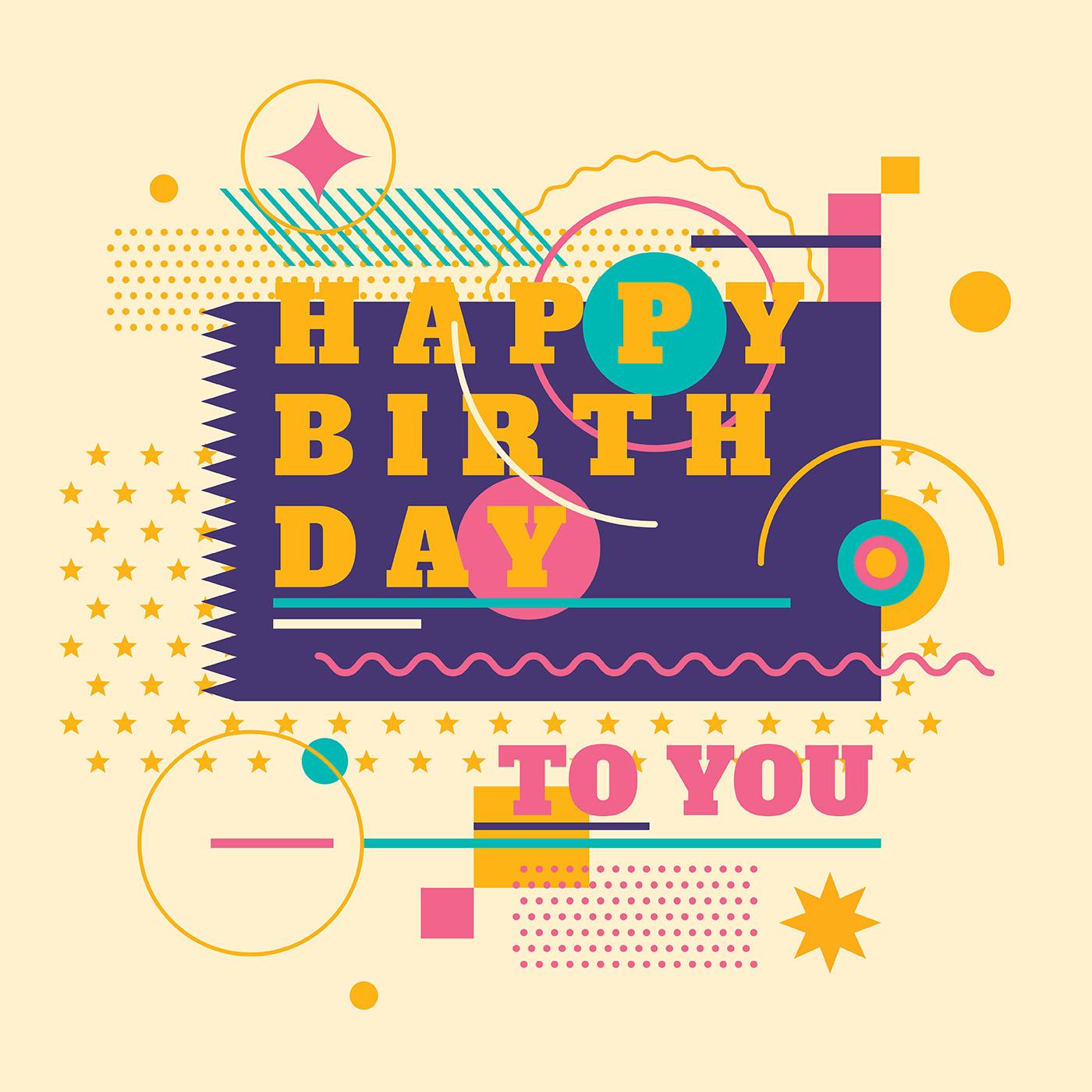 happy birthday invitation card  download free vectors